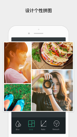 Photo Grid相片组合_pic5