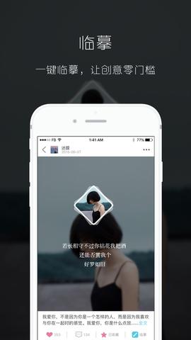 图简_pic2