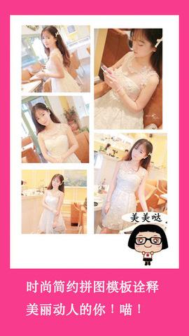 女孩美妆相机_pic2