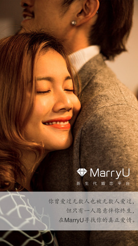 MarryU_pic5