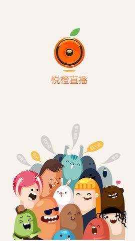 悦橙直播_pic5