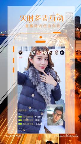 悦橙直播_pic2