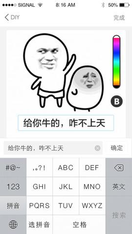 表情广场_pic2