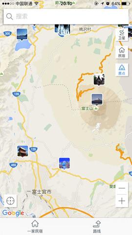 全球旅游地图_pic4