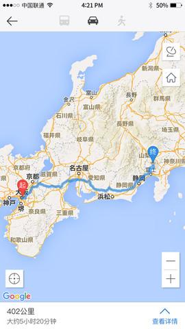 全球旅游地图_pic3