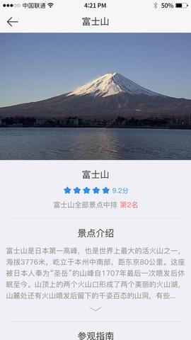 全球旅游地图_pic2