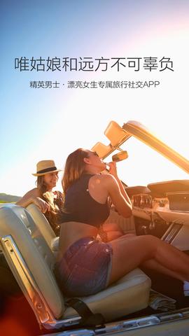 旅行宝贝_pic5