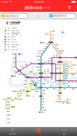 8684地铁_pic3