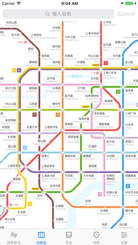 地铁通_pic5