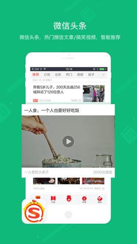 搜狗搜索小说_pic1