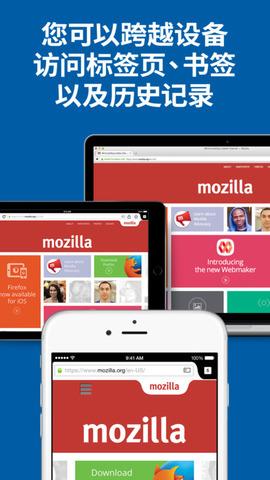 Firefox 火狐浏览器_pic2
