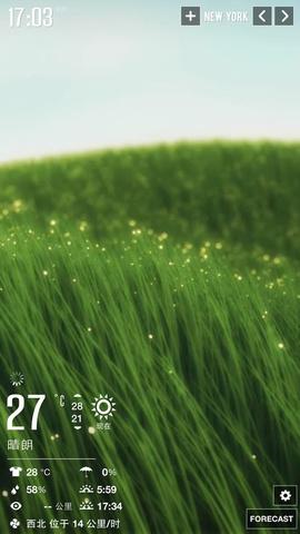 天气HD_pic5