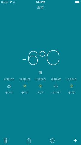 简单的天气_pic4