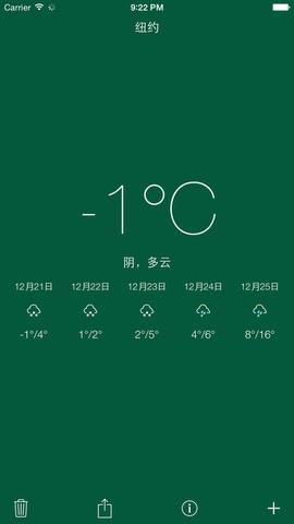 简单的天气_pic3