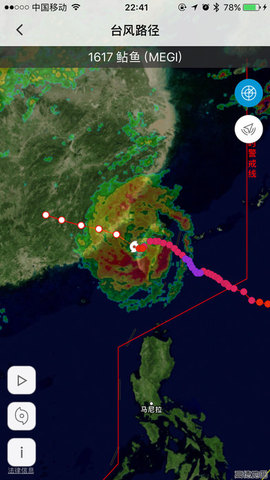 中国气象_pic2