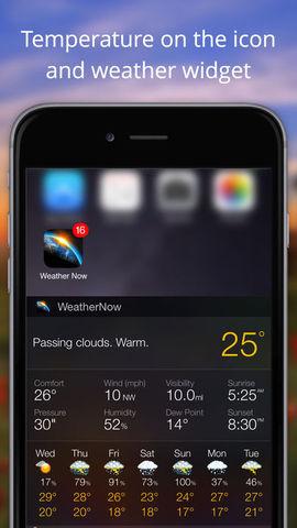 现在天气°_pic1