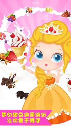莉比小公主_pic3