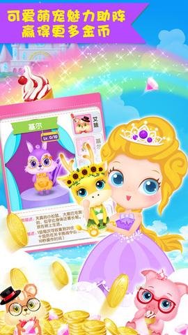 莉比小公主_pic2