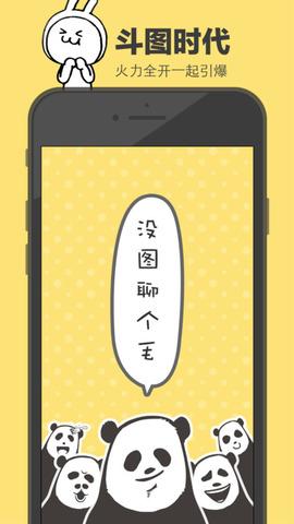 花熊_pic1