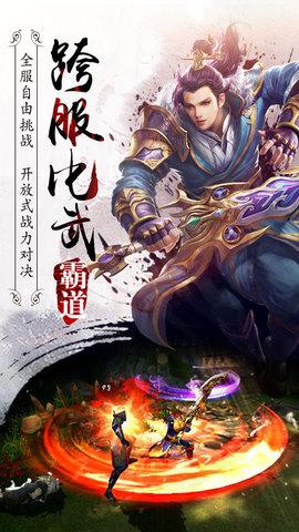剑灵觉醒_pic2