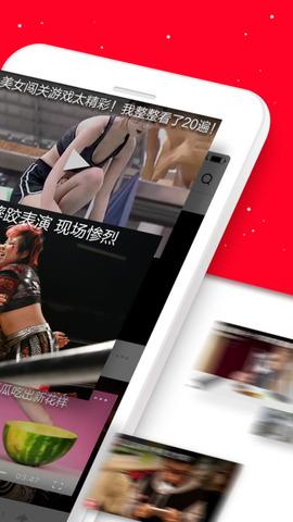 头条视频_pic4