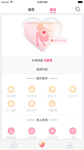 初心_pic2