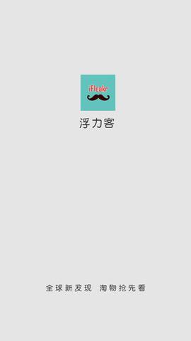 浮力客_pic5