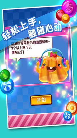 小小泡泡龙_pic1