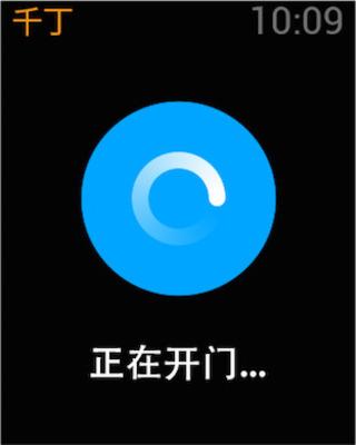 千丁_pic2