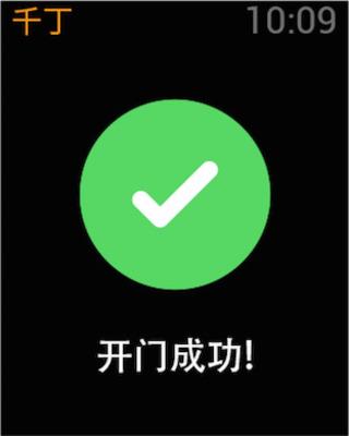 千丁_pic1