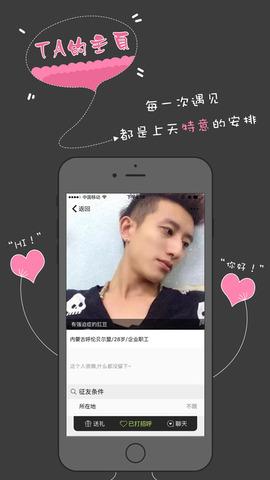 欢爱_pic3