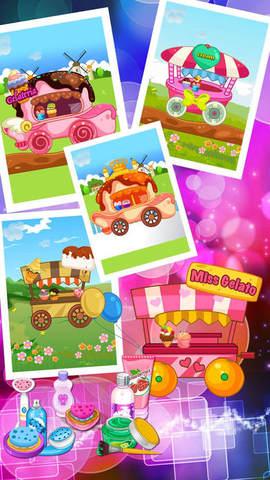 公主冰淇淋店_pic4