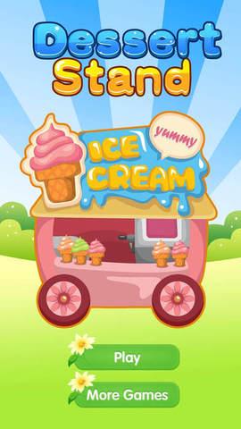 公主冰淇淋店_pic2