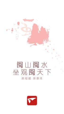 新福建_pic5