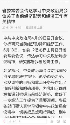 新福建_pic3