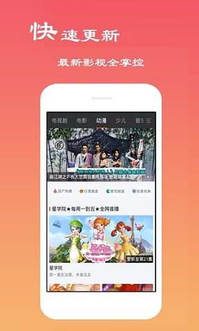 YY4480手机版官方下载 YY4480手机版安卓版下载图片