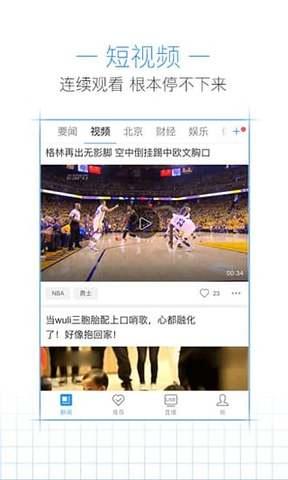 腾讯新闻_pic3
