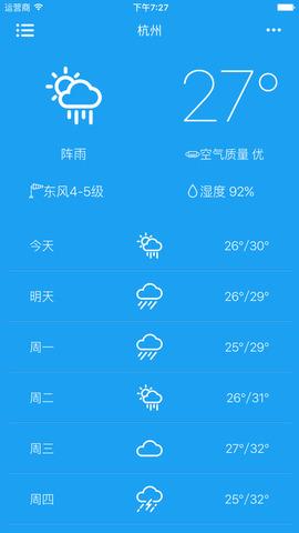 一个天气_pic4