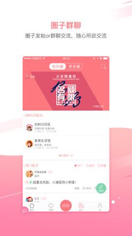 孕宝_pic1