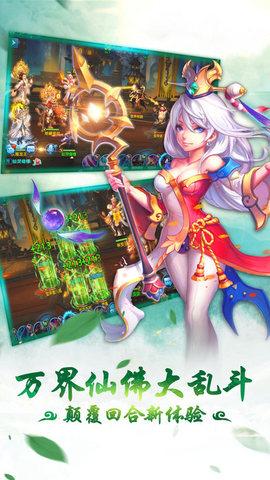 神话online_pic2