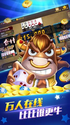苹果手机应用 苹果游戏 扑克牌游戏 欢乐棋牌真人版  欢乐棋牌真人版