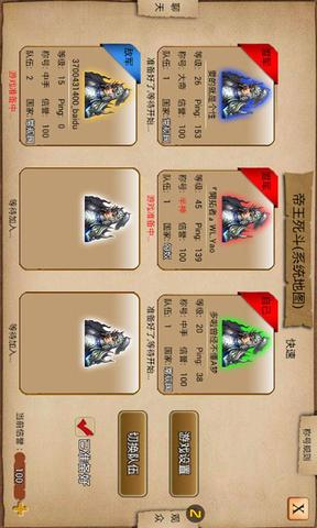 指尖帝国_pic3