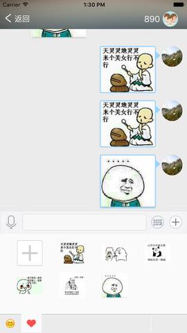 盖讯通_pic2