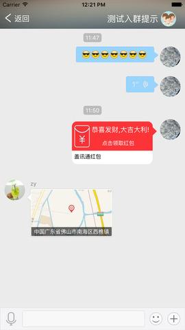 盖讯通_pic1