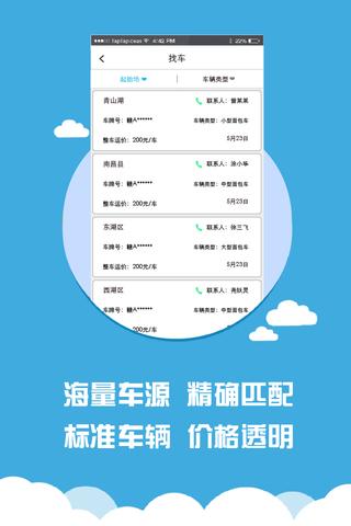 风快_pic5