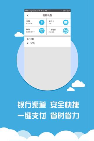 风快_pic3