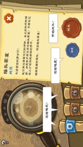 皇家守卫战_pic2