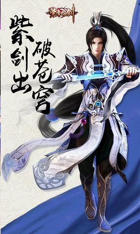 紫青双剑_pic5
