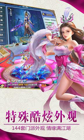 紫青双剑_pic3