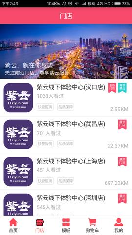 紫云_pic4